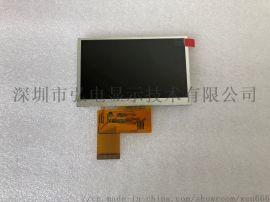 群创4.3寸液晶屏 4.3寸TFT-LCD显示屏