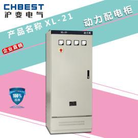 低压动力配电柜XL-21低压开关柜