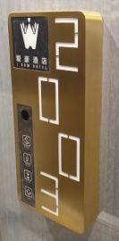 酒店可视电子门牌 酒店可视门铃 **智能门显