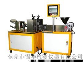 XH-432 TPU流延机 热熔胶复合机