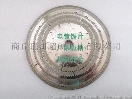 金刚石锯片 含不锈钢铝片密封条专用切割片