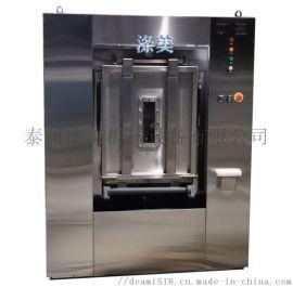 医用隔离式工业洗衣机中国涤美BW300