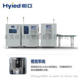 南京pcba自动分板机-安全耐用