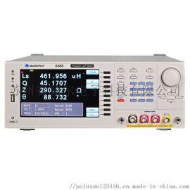 益和 LCR数字电桥6365/6366/6367