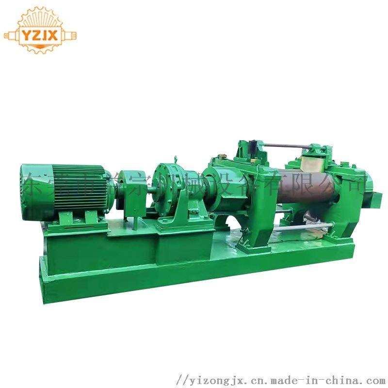 廠家供應16寸開煉機 開放式開煉機 橡膠混煉機