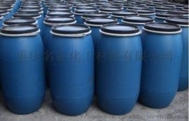 重庆液体水玻璃 硅酸钠 泡花碱厂家