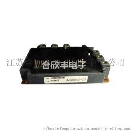 可控硅模块 **日本三社模块-尽在苏州合欣丰电子