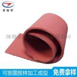 GOEL电池防水密封硅胶泡棉厂家定制供应