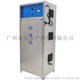 渔悦 养虾养鱼广东厂家臭氧发生器
