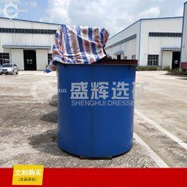 XB系列矿用搅拌槽 化工液体搅拌桶 泥浆叶轮搅拌桶