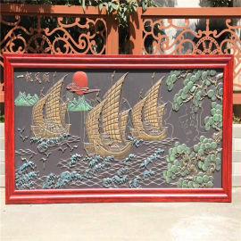 背景墙金属铝板山水画 室内背景墙打印艺术背景墙