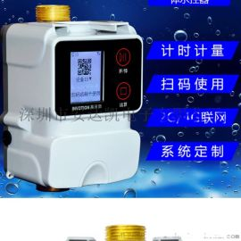 白城刷卡水控机批发 水控机批量生产厂 刷卡水控机