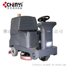 商用双刷电动擦地车 驾驶式洗地机