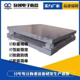 常州钢材缓冲电子平台秤 奇创加厚钢板制造