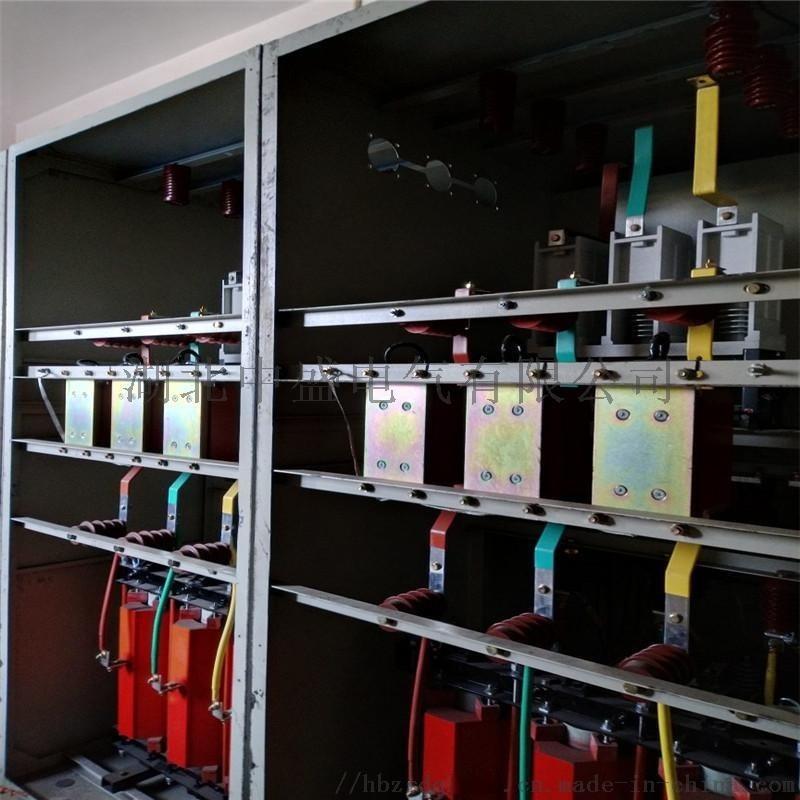 并联无功补偿柜安全电容器补偿成套配电厂家