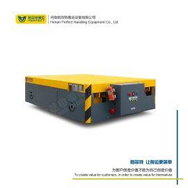 拉运集装箱设备运输转运车,无轨电动平车定制生产