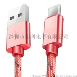 TYPEC线 USB3.1线 手机连接线