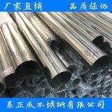广州304不锈钢镜面管,6K不锈钢镜面管加工
