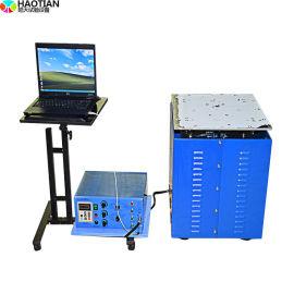1-600HZ垂直可调频触摸式水平振动台