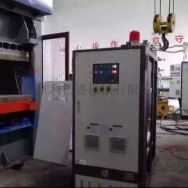 反应釜加热模温机,模温机厂家