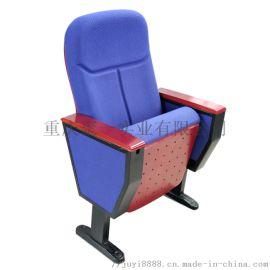 礼堂椅、学术报告厅排椅、礼堂椅厂家、录播室观摩椅