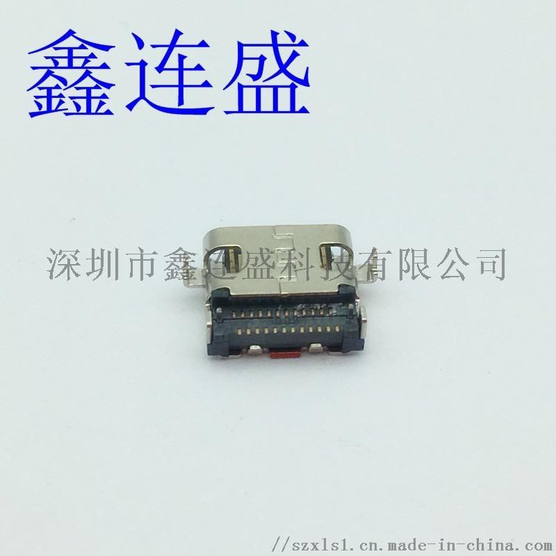 USB TYPE-C母座24p沉板雙排貼板前插後貼