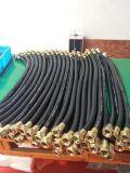防爆金屬軟管 電廠化工用軟管