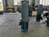 微型分体式推杆液压站 扬州YZ液压站 小型液压站