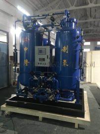工业塔体式制氧机50-90