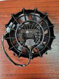 供应原厂SPAL 比亚迪汽车冷凝风机 VA97-BBL373P/R/N/98A