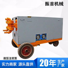 四川德阳双液水泥注浆机厂家/液压注浆泵配件大全