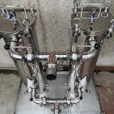 不鏽鋼鏡面雙聯過濾器