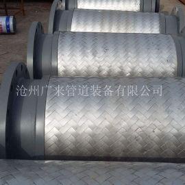 不锈钢金属软管生产厂家 沧州广来