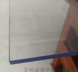 透明PVC厚板,PVC透明塑料厚板