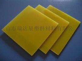 环氧板 进口环氧板 FR-4环氧树脂板