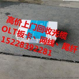 云南丽江高价回收一舟网线回收光纤跳线及超柔馈线