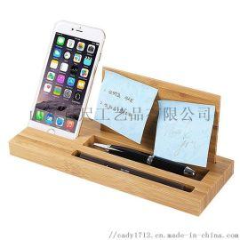 木质手机底座加工定制 实木手机支架