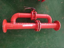 FKL系列孔板流量计,2尺寸小瓦斯流量计
