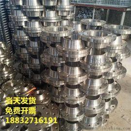 厂家直销碳钢对焊法兰DN50-600