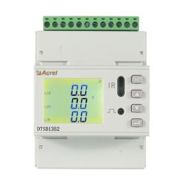 通信基站交流智能电表DTSD1352-6S1D