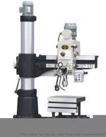 摇臂钻、旋臂式钻孔机、YC-800A