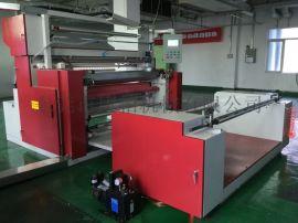 厂家直销新鑫pur热熔胶服装面料贴合机 热压复合机
