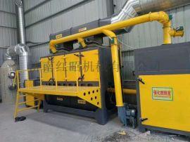 郑州催化燃烧废气处理设备,10万风量催化燃烧装置