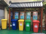 木纹工地社区垃圾分类亭/垃圾亭哪里能买到