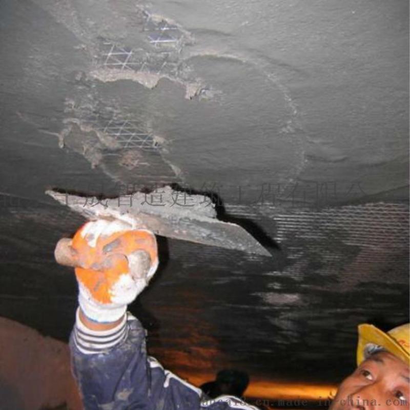 泄槽底板混凝土缺陷加固修补材料