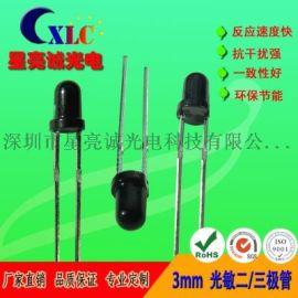 3MM/5MM黑胶体红外发射管/850/940NM
