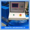不鏽鋼管端封口機 全自動雙頭液壓管端封口機
