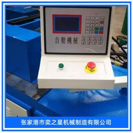 不锈钢管端封口机 全自动双头液压管端封口机