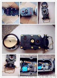 矿用声光组合电铃 六班BAL1-36G隔爆型电铃