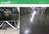 孚納森實業固化劑地坪施工包工包料